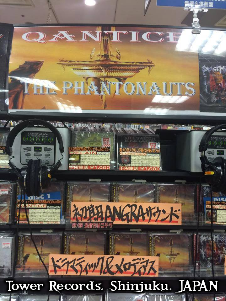 The Phantonauts - CD Release at Tower Records, Shinjuku, JAPAN